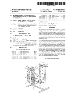 EXiT Cycling Patent